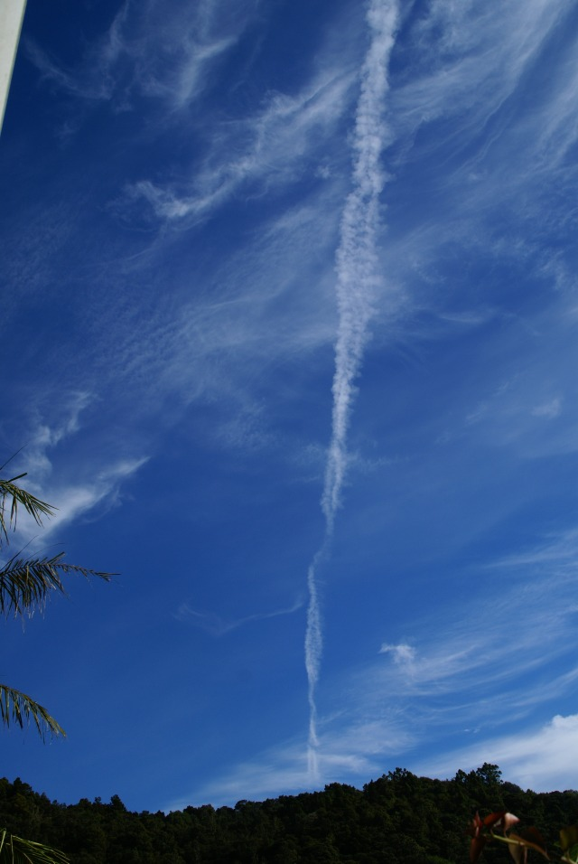 Aerosol trail over Whangarei.  Toni Anne Smith of Kamo saw a plane spraying this, heading north.